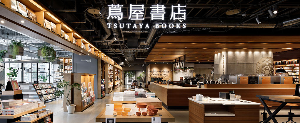 六本松 蔦屋書店。旅·食·子育て·アート·ファッション·音楽など中心に、ライフスタイル のヒントとなる本や雑貨を、多数取り揃えています。