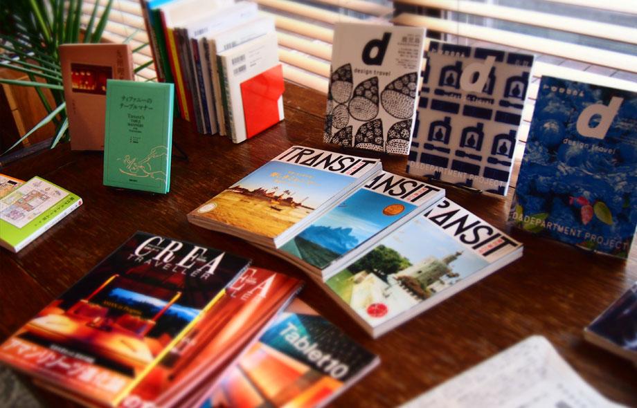 旅の雑誌など、表紙の写真が美しくカラフルな表紙の本が並べられています。