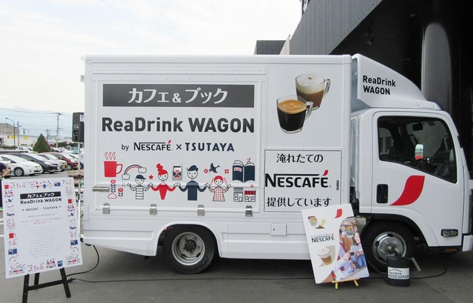 Redrinkワゴンは、TSUTAYAとNESCAFEがコラボしています。ワゴンにはカフェ&ブックのイラストがペイントがされています。