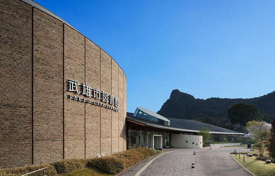 武雄市図書館の外観