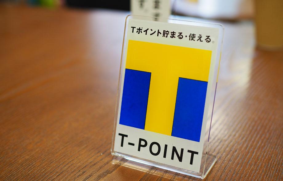 tpointaa01