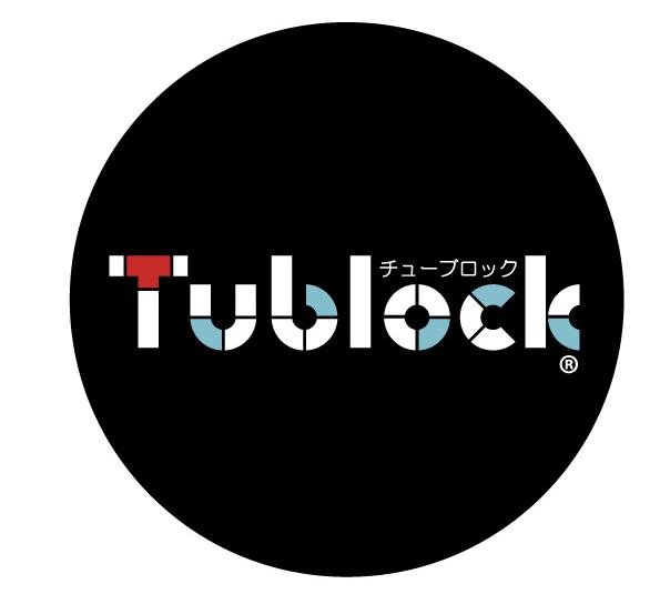 Tublock(チューブロック)ロゴ